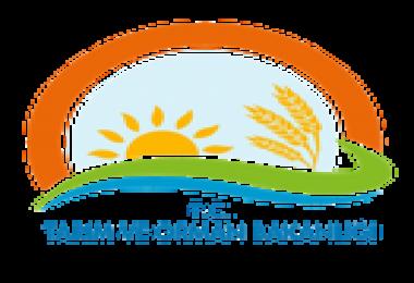 Tarım ve Orman Bakanlığında Yeni Atamalar Yapıldı