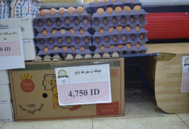 Türkiye'den İthalatı Yasaklayan Irak'ta Yumurtanın Fiyatı Arttı